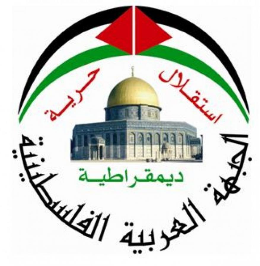 الجبهة العربية الفلسطينية: التمسك بالأهداف التي انطلقت من اجلها الثورة هو الضمانة لتحقيق النصر