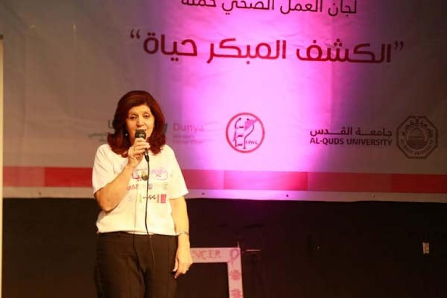 لجان العمل الصحي وجامعة القدس يطلقان فعالية الكشف المبكر حياة (5)