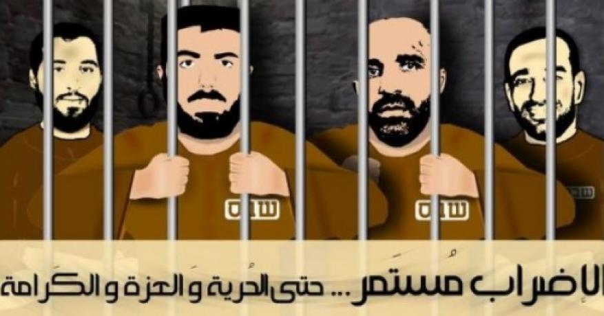 بالصوّر: (إضراب الكرامة 2) يشعل مواقع التواصل الاجتماعي والحركة الأسيرة تستعد للتصعيد