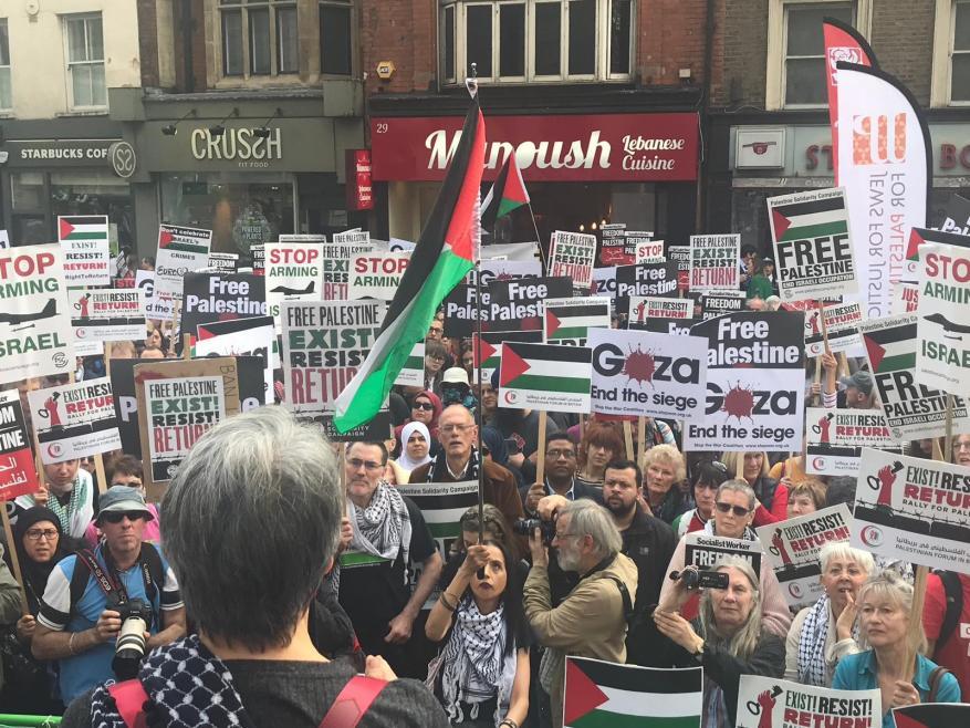 تظاهرة أمام السفارة الإسرائيلية بلندن دعما لحقوق الشعب الفلسطيني