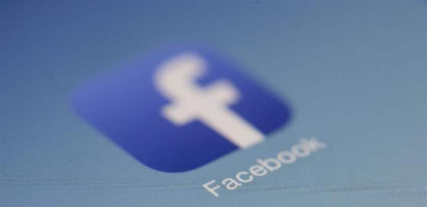 تحذير.. هكذا يؤثّر فيسبوك على صحتكم!