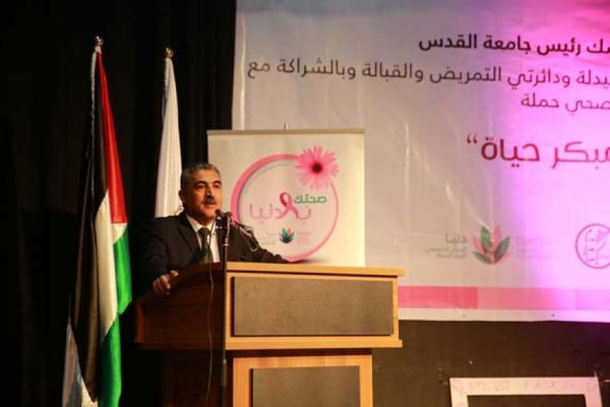 لجان العمل الصحي وجامعة القدس يطلقان فعالية الكشف المبكر حياة (6)