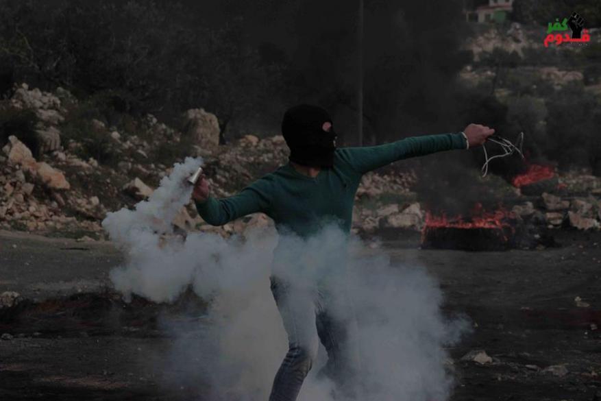 اصابات بالاختناق خلال قمع جيش الاحتلال لمسيرة كفر قدوم الاسبوعية