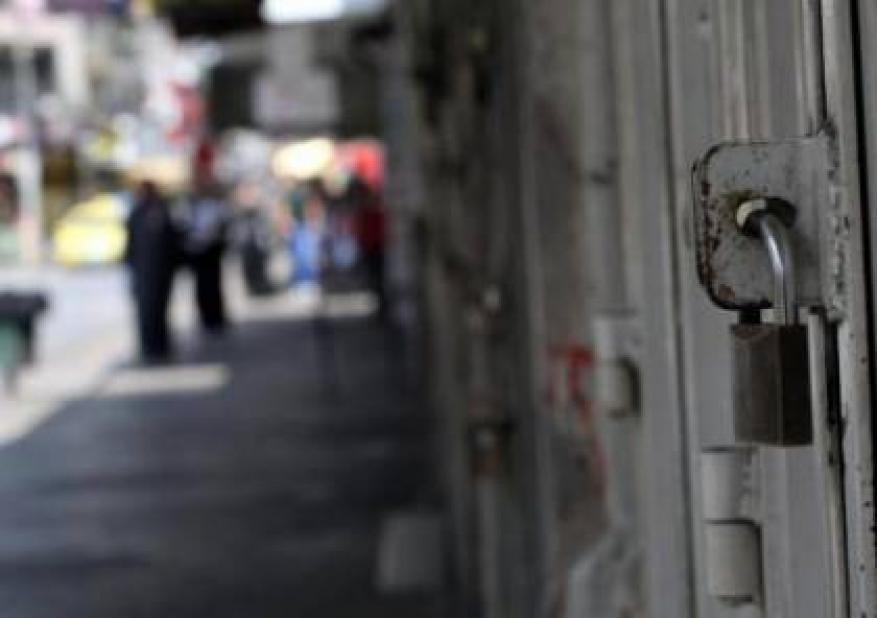 رهط: إضراب عام وشامل احتجاجا على هدم المنازل