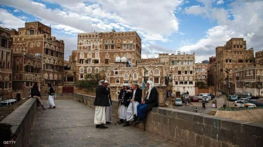 شركات اتصالات تدرس مغادرة اليمن
