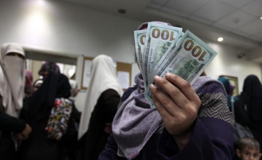 إعلان بخصوص منحة الـ (100 الدولار) القطرية