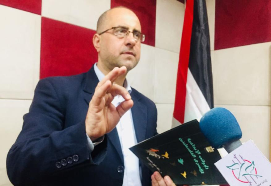 حمدونة : طرح قانون الاعدام بحق الأسرى الفلسطينيين يستوجب المطالبة بالحماية الدولية لهم