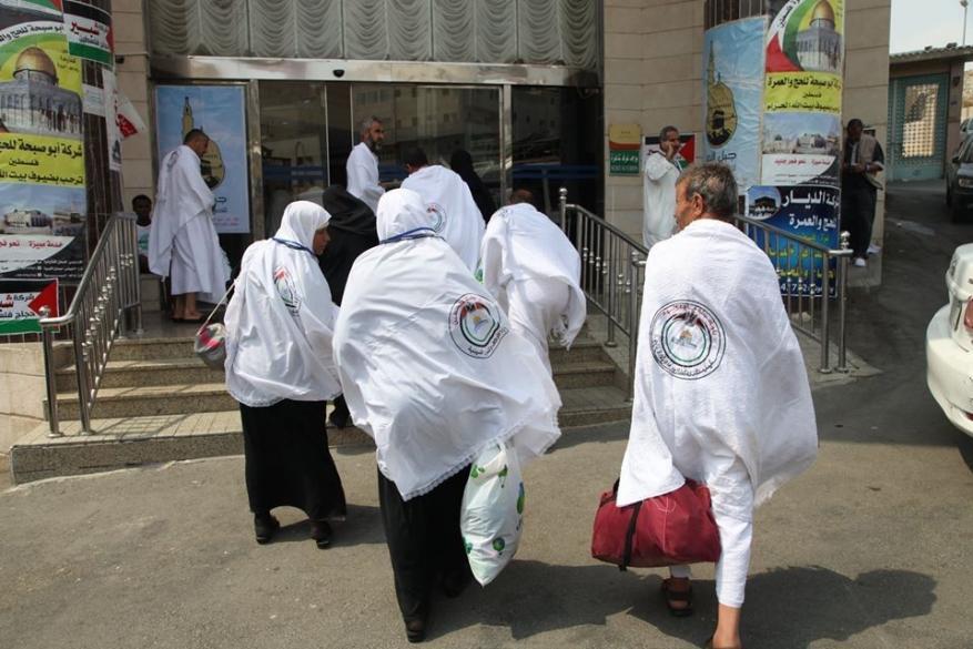 مغادرة الفوج الثالث من معتمري غزة