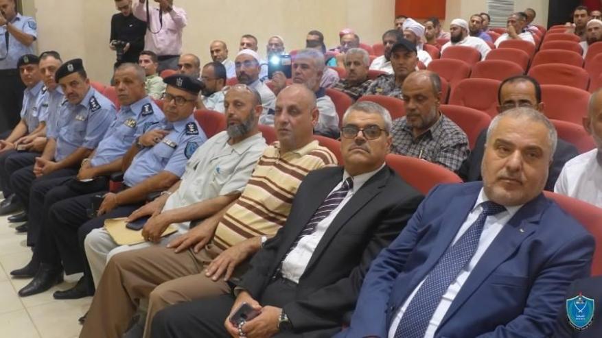 معالي الوزير ادعيس واللواء حازم عطا الله يفتتحان ملتقى الشرطة المجتمعية للأئمة وخطباء المساجد