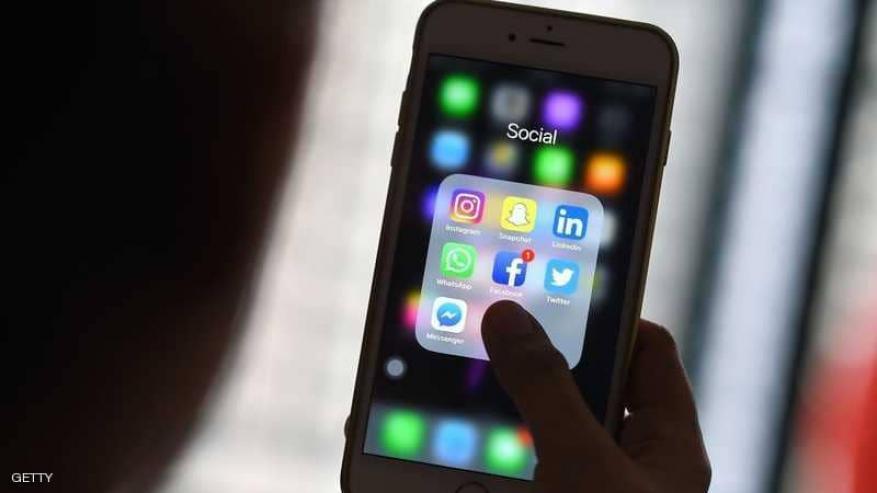 دمج (فيسبوك ماسنجر وإنستغرام وواتساب).. ماذا سيفعل بك؟