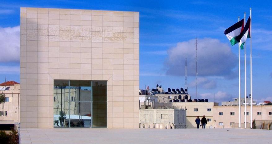 أمريكا تطلب تحويل اموال السلطة إلى غزة