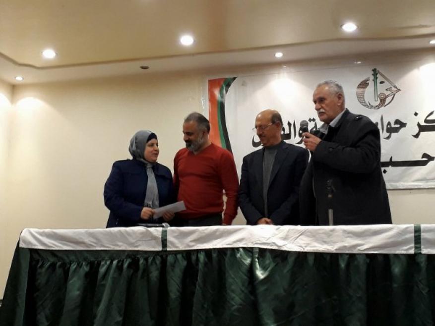 الفاروق للثقافة توزع جوائز على الفائزين في مسابقة عزت الغزاوي للرواية