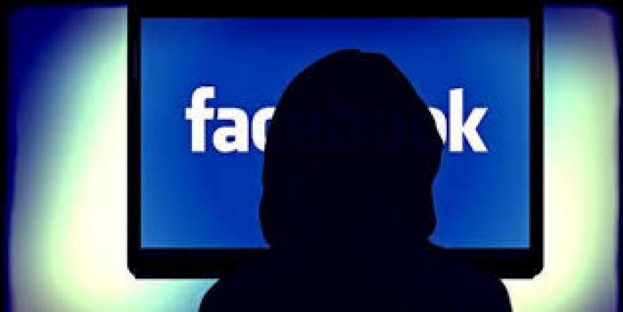 الشرطة تكشف ملابسات جريمة تهديد وتشهير عبر الفيس بوك في الخليل