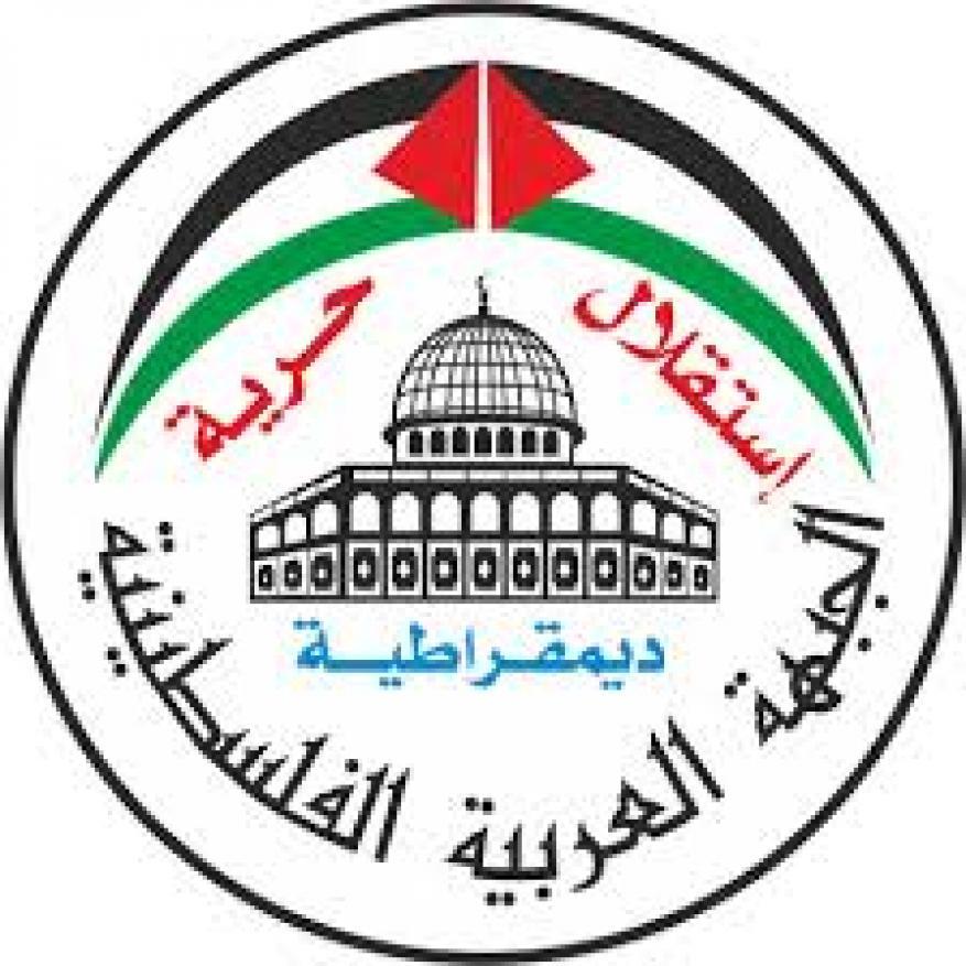 الجبهة العربية الفلسطينية تدين موافقة نتنياهو على قانون اعدام الأسرى