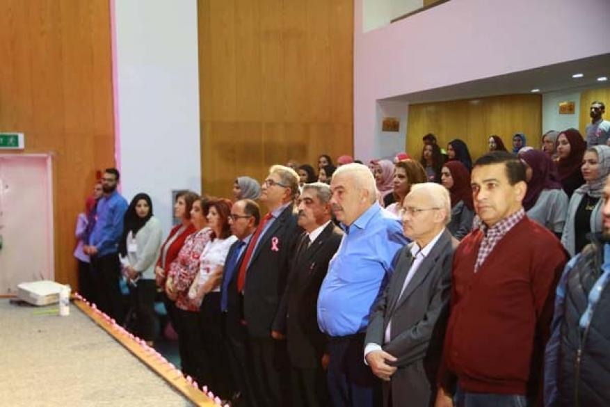 لجان العمل الصحي وجامعة القدس يطلقان فعالية الكشف المبكر حياة (1)