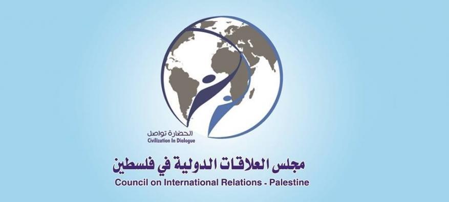 منظمة التحرير الفلسطينية ترحب بقرار تعيين خبراء مستقلين في انتهاكات الاحتلال