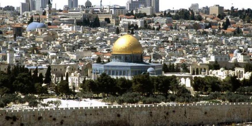 """قانون الكنيست الإسرائيلي بشأن """"القدس الموحدة"""" مخالف للشرعية الدولية"""