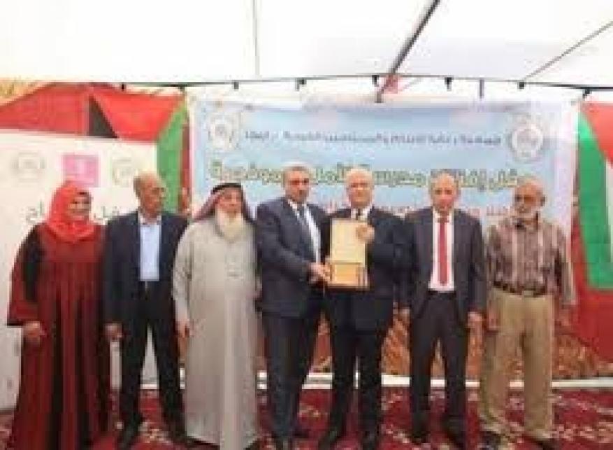 بنك فلسطين يحتفل مع جمعية رعاية الأيتام والمحتاجين الخيرية في مدينة أريحا بافتتاح مدرسة الأمل النموذجية