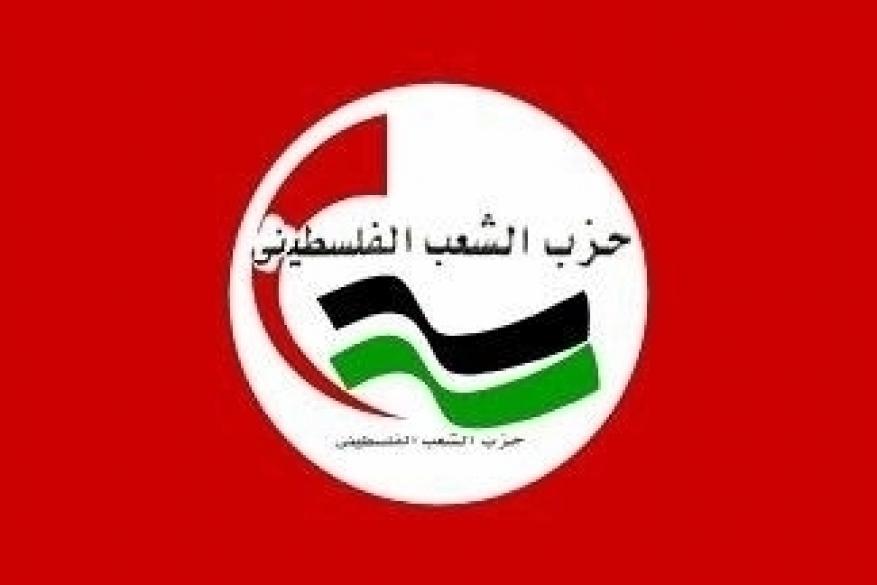 حزب الشعب يوجه نداء جماهيري لتصعيد النضال ضر إجراءات الاحتلال في الخان الاحمر