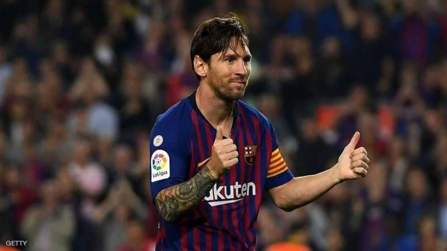 برشلونة يعلن