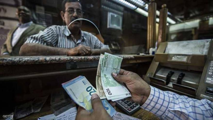 صندوق النقد الدولي: تقدم كبير لمصر في الإصلاحات والبطالة
