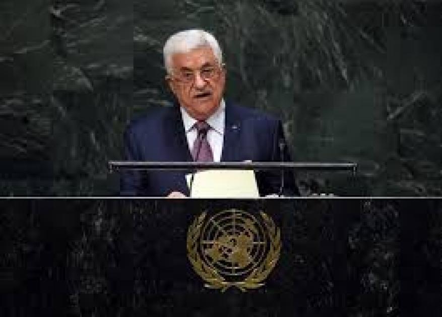 النص الكامل لخطاب الرئيس في الجمعية العامة للأمم المتحدة