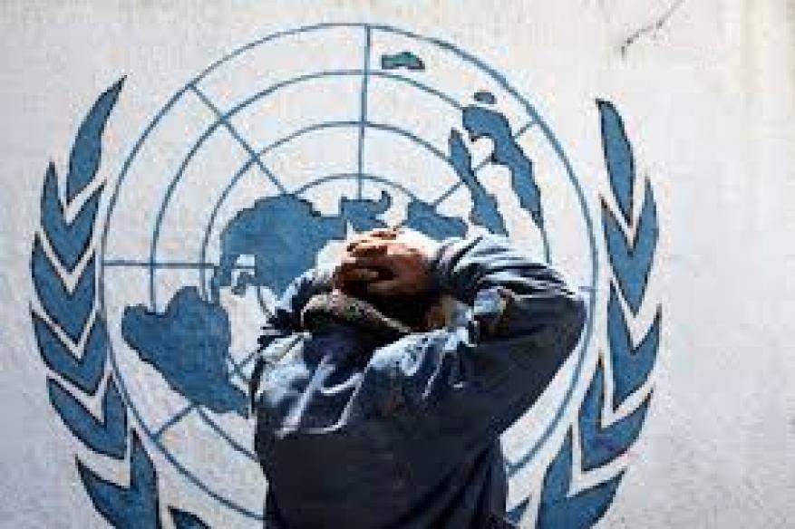 الأونروا تدين هدم روضة اطفال في الضفة الغربية المحتلة
