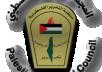 المجلس الوطني الفلسطيني يهنئ شعبنا بالافراج عن عهد التميمي