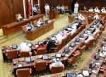 parlement-bahrinien.jpg