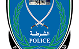 الشرطة تلقي القبض على شخص و بحوزته 36 قطع ومعادن نقدية أثرية قديمة في قلقيلية
