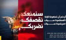 فيديو.. حزب الله ينشر تهديداً للاحتلال: سنقصفكم