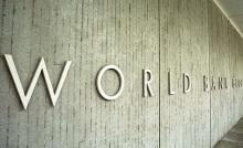 البنك الدولي يقرر زيادة رأسماله