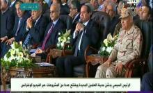 الرئيس السيسي لـ وزير الإسكان: «انت بتضحك ليه؟»