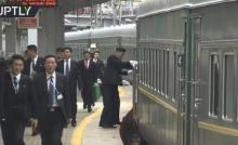شاهد كيف تصرف حراس كيم لحظة وصول قطاره المصفح إلى روسيا