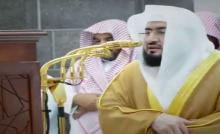 حقيقة اعتقال إمام الحرم المكي في السعودية