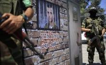 صحيفة تكشف عن تقدم في صفقة تبادل للأسرى.. والاحتلال وافق على شرط حماس