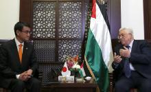 كونو: نعمل لتسويق منتجات فلسطينية لمنطقة المتوسط