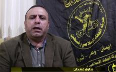 الاحتلال يفرج غدًا عن القيادي في حركة الجهاد الأسير طارق قعدان