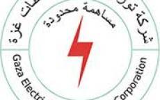 بيان صادر عن شركة توزيع كهرباء محافظات غزة بخصوص ازدياد الحوادث المؤسفة نتيجة التعدي على شبكة الكهرباء والعبث بمكوناتها