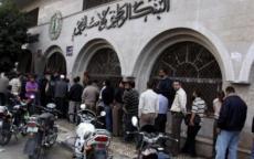 تفاصيل المنحة القطرية لصرف رواتب لموظفي غزة