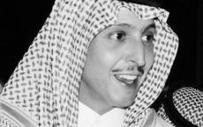 أمير سعودي يشكو ارتفاع فاتورة الكهرباء.. ورد صادم حين سُئل:هل تدفع فاتورتك؟