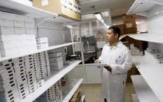 صيدلية المستشفيات تضع بروتوكولات لترشيد الاستهلاك الدوائي