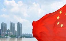 الصين: علاقاتنا التجارية مع إيران لا تضُر أي دولة أخرى