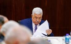 اجتماع مهم للقيادة الفلسطينية اليوم