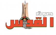 الإعلام الجزائري نافذة مفتوحة لفلسطين وقضايا الأسرى والقدس