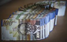 تعويض إسرائيلية 100 ألف شيكل من أموال السلطة الفلسطينية