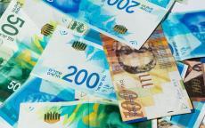 اسعار العملات مقابل الشيقل الإسرائيلي اليوم الاثنين