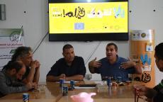 مركز غزة للثقافة والفنون ينظم عرضاً للفيلم التسجيلي