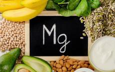 المغنسيوم يقي من أمراض القلب