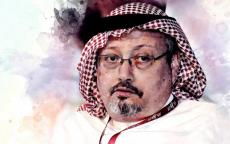 السعودية تؤكد وفاة خاشقجي في القنصلية وتعفي مسؤولين من مناصبهم